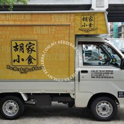 Daihatsu Hijet Lori Pasar Malam
